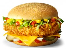 Чизбургер Де Люкс со стрипсами
