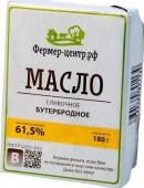 Масло сливочное бутербродное  61.5%, 180 гр.