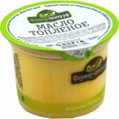 Масло Топленое 99% 200 гр.