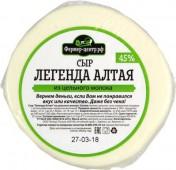 Сыр Легенда Алтая, из цельного молока