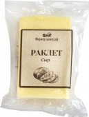 Сыр Раклет, 200 гр.