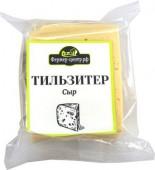 Сыр Тильзитер, 250 гр.