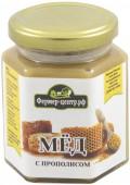 Мёд натуральный с прополисом, 240 гр.