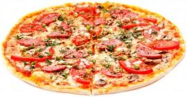 Пицца Для гостей, 570 гр.
