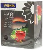 Чай черный ЛЕНТА Earl Grey с ароматом бергамота 100 пакетиков
