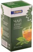 Чай зеленый ЛЕНТА байховый классический 25 пакетиков