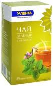 Чай зеленый ЛЕНТА С Мелиссой  25 пакетиков