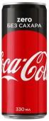 COCA-COLA без сахара 0.33L