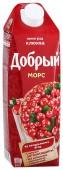 Морс ДОБРЫЙ Виноград клюква 1L