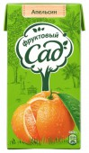 Нектар ФРУКТОВЫЙ САД Апельсиновый 93L
