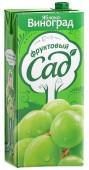 Нектар ФРУКТОВЫЙ САД Яблочно-виноградный 1.93L