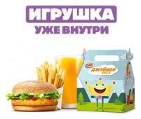 Джуниор Обед с Чикенбургером