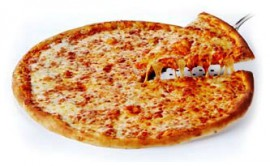 Пицца Сырная Маргарита, 1 кусок
